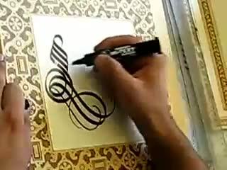 Talent de calligraphie